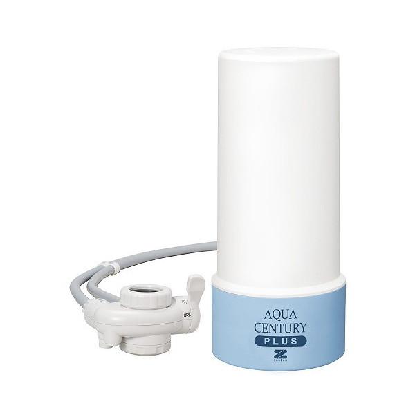 【送料無料】浄水器 据え置き 11000l ゼンケン MFH-11K アクアセンチュリープラス [据え置き型浄水器] コンパクト 温水 カートリッジ 交換 簡単