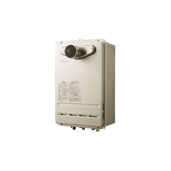 【送料無料】パロマ FH-C2020AT-LP ティーノ [ガス給湯器(プロパンガス用・屋外壁掛型・オート・20号)] 【20号】 設置工事 工事 可 取替 取り替え 交換