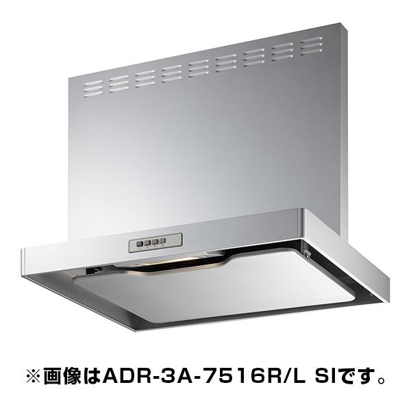 富士工業 ADR-3A-7516L BK ブラック スタンダード [レンジフード 間口750mm 高さ600mm 左排気 前幕板付属・横幕板別売]