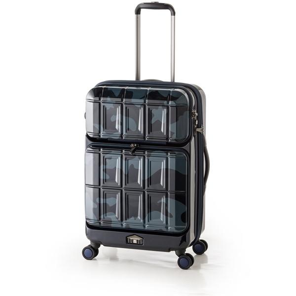 【送料無料】アジア・ラゲージ PTS-6006 ネイビーカモフラージュ PANTEON [スーツケース (54L+8L・2~3泊)]