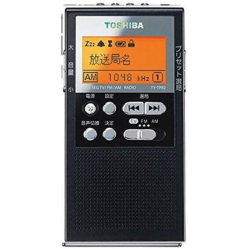 【送料無料】東芝 TY-TPR2-K ブラック [TV音声/FM/AMラジオ]