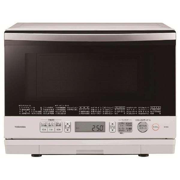 【送料無料】東芝 ER-RD8 W グランホワイト 石窯オーブン [過熱水蒸気オーブンレンジ (26L)]