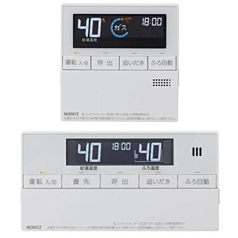 【送料無料】NORITZ RC-J101E マルチセット [ガスふろ給湯器用リモコンセット(浴室リモコン+台所リモコン)]