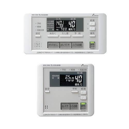 【送料無料】パーパス TC-660-W 660シリーズ [リモコンセット(浴室リモコン+台所リモコン) 標準タイプ]
