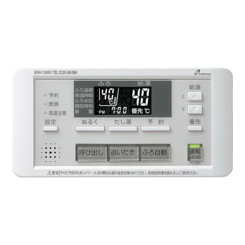 【送料無料】パーパス FC-660-W 660シリーズ [浴室リモコン 標準タイプ]