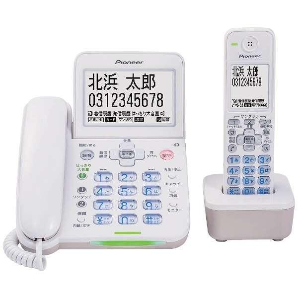【送料無料】PIONEER TF-SA75S-W ホワイト [デジタルコードレス留守番電話機 (子機1台)]