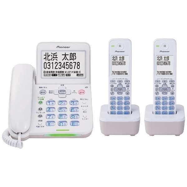 PIONEER TF-SA75W-W ホワイト [デジタルコードレス留守番電話機 (子機2台)]
