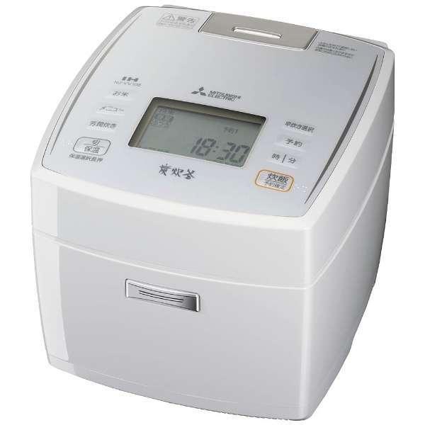 【送料無料】MITSUBISHI NJ-VV108-W ピュアホワイト 備長炭 炭炊釜 [IHジャー炊飯器 (5.5合炊き)]