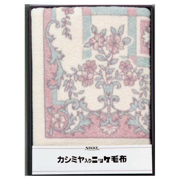 【送料無料】VT-V92002 ニッケ カシミヤ入りウール毛布(毛羽部分) ピンク