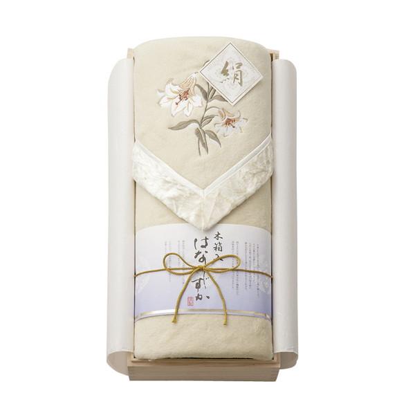 【送料無料】KH25055 木箱入り はなしずか シルク毛布(毛羽部分)