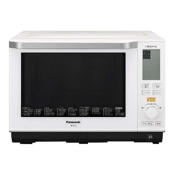 【送料無料】PANASONIC NE-BS604-W ホワイト ビストロ [スチームオーブンレンジ (26L)]