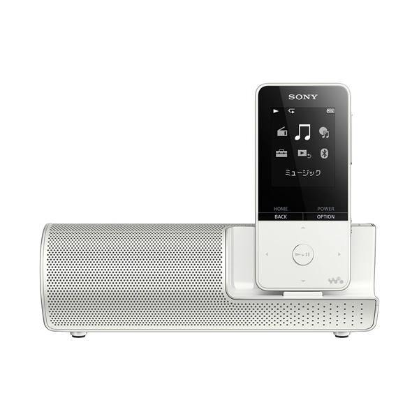 【送料無料】SONY NW-S315K-W ホワイト WALKMAN Sシリーズ [メモリーオーディオ (16GB) スピーカー付属モデル]