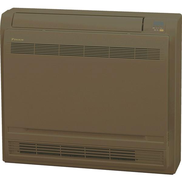 【送料無料】エアコン 床置型 10畳 ダイキン (DAIKIN) S28RVV-T ブラウン 200V 室外電源 【同梱配送不可】【代引き・後払い決済不可】【沖縄・北海道・離島配送不可】