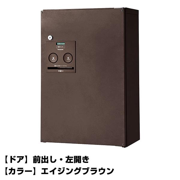 【送料無料】PANASONIC CTNR4030LMA エイジングブラウン COMBO [宅配ボックスハーフタイプ (前出し・左開き)]