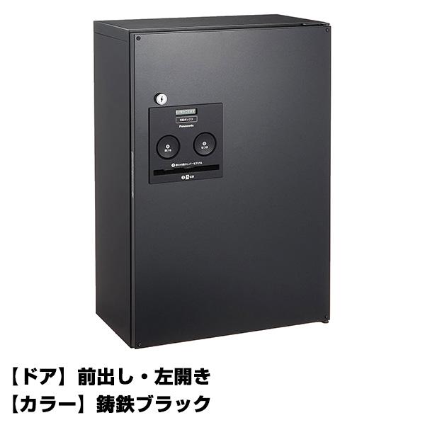 【送料無料】PANASONIC CTNR4030LTB 鋳鉄ブラック COMBO [宅配ボックス ハーフタイプ (前出し・左開き)]