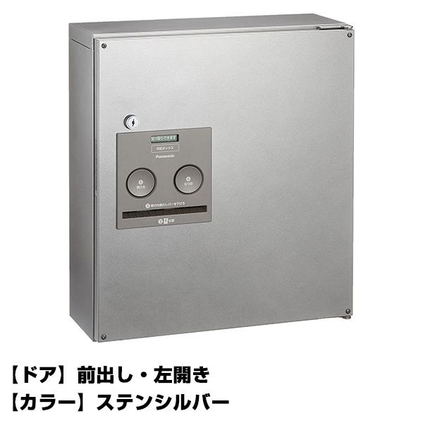 【送料無料】PANASONIC CTNR4040LSC ステンシルバー COMBO [宅配ボックス コンパクトタイプ (前出し・左開き)]