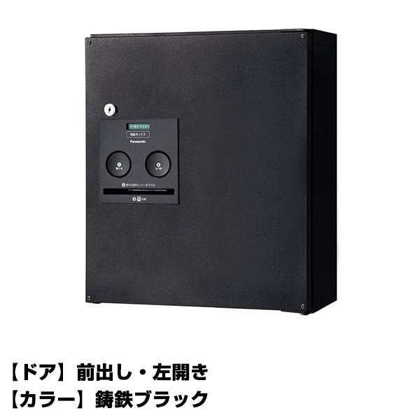 【送料無料】PANASONIC CTNR4040LTB 鋳鉄ブラック COMBO [宅配ボックス コンパクトタイプ (前出し・左開き)]