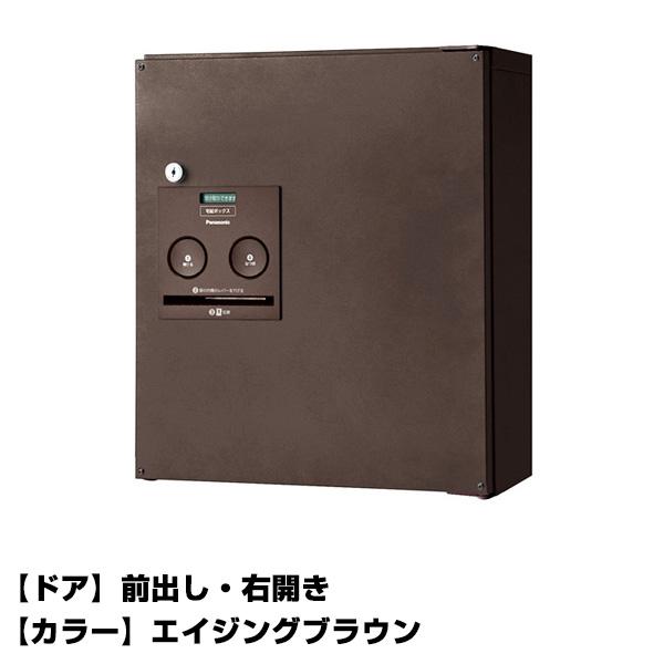 【送料無料】PANASONIC CTNR4040RMA エイジングブラウン COMBO [宅配ボックス コンパクトタイプ (前出し・右開き)]