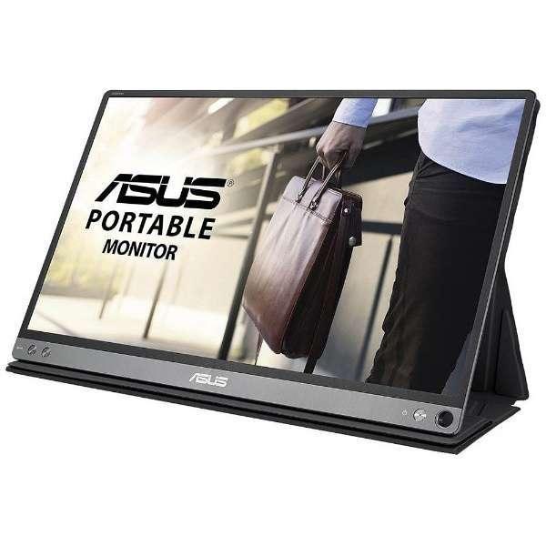 ASUS MB16AC ダークグレイ ZenScreen [15.6型ワイド ISP モバイル液晶ディスプレイ]