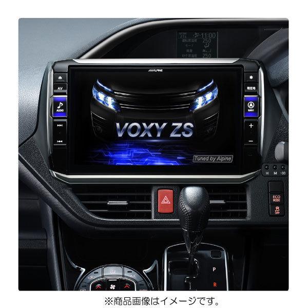 【送料無料】ALPINE EX11Z-VO ビッグXシリーズ プレミアム [カーナビ 11型 (ヴォクシー 80系 専用)]