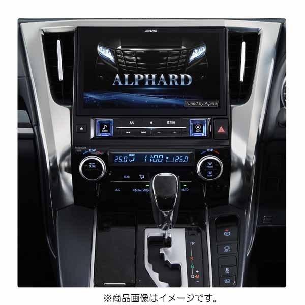 ALPINE EX11Z-AL ビッグXシリーズ プレミアム [カーナビ 11型 (アルファード 30系 専用)]