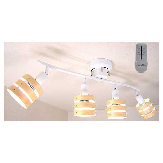 コイズミ リモコン付LEDシーリングライト (~10畳) BH14733C 調光 (昼光色)