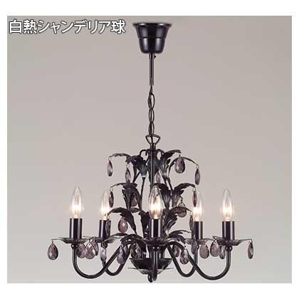 【送料無料】東京メタル工業 JF-CH0800BKZ 黒 [チェーン吊シャンデリア (白熱灯)]