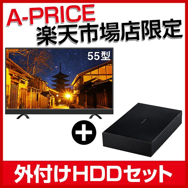 【送料無料】【a-price限定】maxzen JU55SK03 録画用USB外付けハードディスク1TBセット(ブラック) [55V型 地上・BS・110度CSデジタル 4K対応液晶テレビ]
