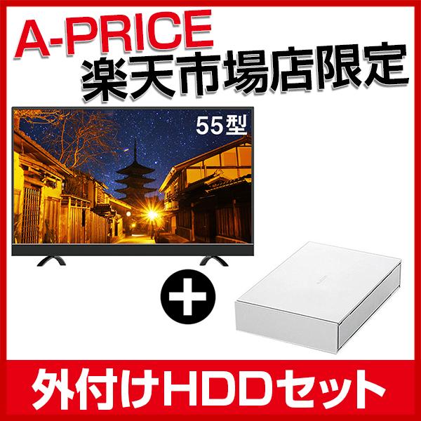 【送料無料】【a-price限定】maxzen JU55SK03 録画用USB外付けハードディスク1TBセット(ホワイト) [55V型 地上・BS・110度CSデジタル 4K対応液晶テレビ]
