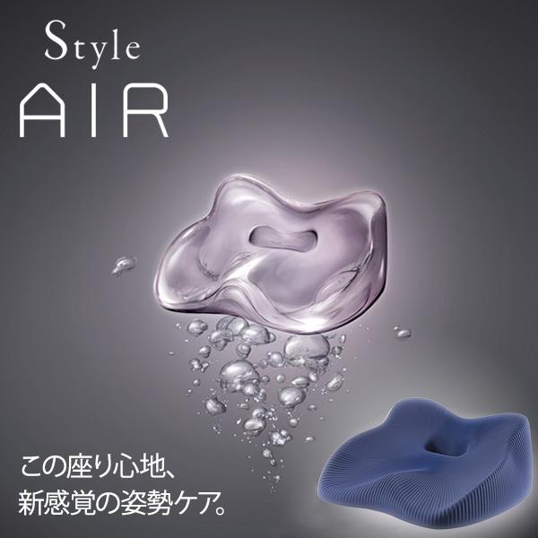 【送料無料】スタイルエアー インディゴブルー MTG Style AIR [骨盤調整シート]