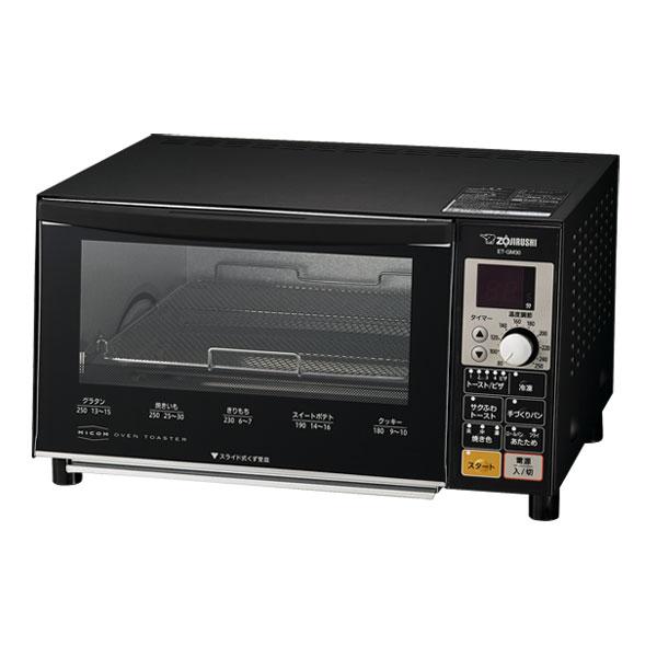 【送料無料】象印 ET-GM30-BZ マットブラック こんがり倶楽部 [オーブントースター(1300W)] ETGM30BZ