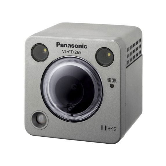 【送料無料】PANASONIC VL-CD265 [センサーカメラ LEDライト付 屋外タイプ]