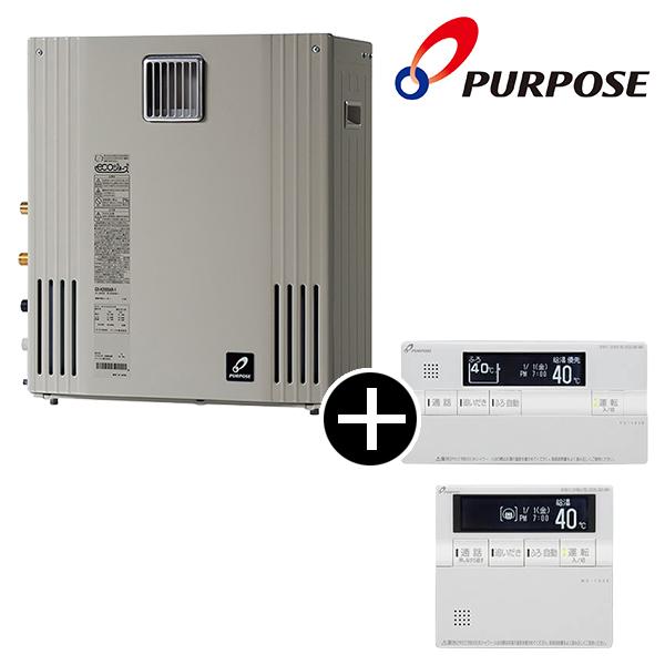 【送料無料】パーパス ガス給湯器(LPガス) GX-H2400AR-LP + インターホン付高機能マルチリモコンセット 【24号】 設置工事 工事 可 取替 取り替え 交換