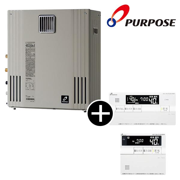 【送料無料】パーパス ガス給湯器(都市ガス) GX-H2000AR-1-13A + 700シリーズ呼び出し機能付標準マルチリモコンセット 【20号】 設置工事 工事 可 取替 取り替え 交換