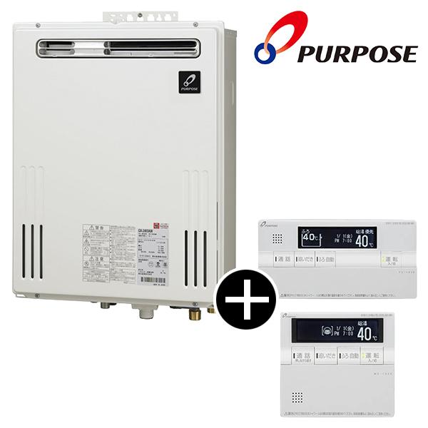 【送料無料】パーパス ガス給湯器(LPガス) GX-2400ZW-LP + インターホン付高機能マルチリモコンセット 【24号】 設置工事 工事 可 取替 取り替え 交換
