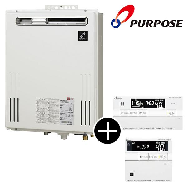【送料無料】パーパス ガス給湯器(LPガス) GX-1600AW-1-LP + 700シリーズ呼び出し機能付標準マルチリモコンセット 【16号】 設置工事 工事 可 取替 取り替え 交換
