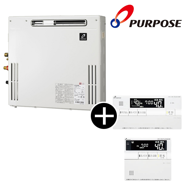 【送料無料】パーパス ガス給湯器(LPガス) GX-2000AR-1-LP + 700シリーズ呼び出し機能付標準マルチリモコンセット 【20号】 設置工事 工事 可 取替 取り替え 交換