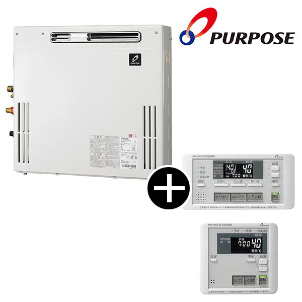 【送料無料】パーパス ガス給湯器(LPガス) GX-1600AR-1-LP + 660シリーズ呼び出し機能付標準マルチリモコンセット 【16号】 設置工事 工事 可 取替 取り替え 交換