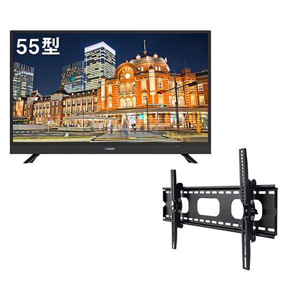 本製品は「高画質で視聴する」ことに特化したシンプル設計の55インチ液晶テレビです。 maxzen J55SK03 壁掛け金具セット [55V型 地上・BS・110度CSデジタルフルハイビジョン液晶テレビ]
