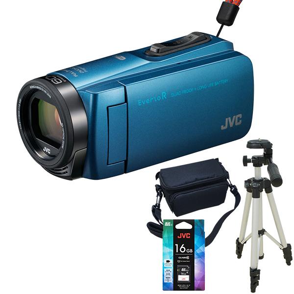 【送料無料】JVC(ビクター)ビデオカメラ 64GB 大容量バッテリー GZ-RX670-A GZ-RX670-A アクアブルー 小さい アウトドア Everio R 三脚&バッグ&メモリーカード(16GB)付きセット 長時間録画 旅行 成人式 卒園 入園 卒業式 入学式に必要なもの 結婚式 出産 アウトドア 学芸会 小型 小さい, サングラージャパン:f29b1ac5 --- sunward.msk.ru