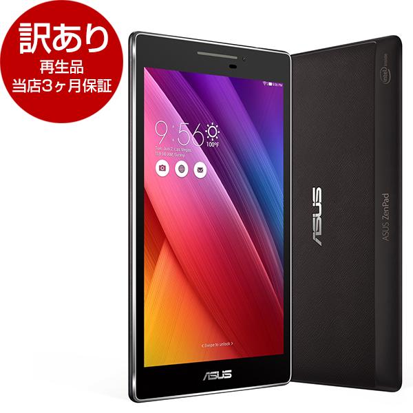 【送料無料】【再生品 当店3ヶ月保証付き】ASUS Z370C-BK16 ブラック ZenPad 7.0 [タブレットPC / 7型 / Android / Wi-Fiモデル]【アウトレット】