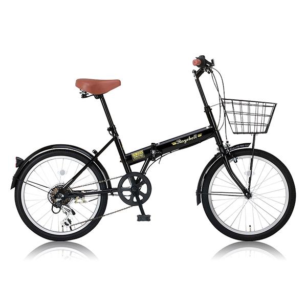 【送料無料】Raychell FB-206R-ブラック(24212) [折りたたみ自転車(20インチ・6段変速)] 【同梱配送不可】【代引き・後払い決済不可】【沖縄・北海道・離島配送不可】 学生 通勤 通学 春 OL 祝 入学 アウトドア サイクリング
