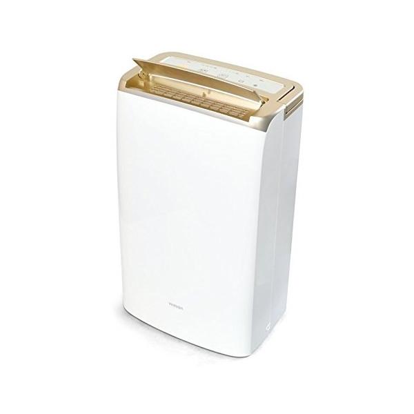 【送料無料】VERSOS(ベルソス) VS-540 ホワイト [コンプレッサー式除湿機] 湿度設定機能 自動停止 パワフル 持ち運び 移動らくらく 雨の日 洗濯物 衣類乾燥 室内干し 部屋干し 省エネ VS540 VS540