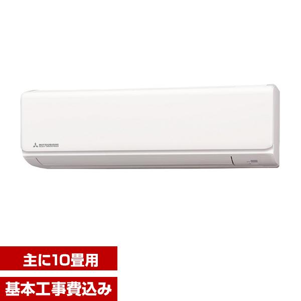 【送料無料】【標準設置工事セット】三菱重工 SRK28TW TWシリーズ ビーバーエアコン [エアコン(主に10畳用)]