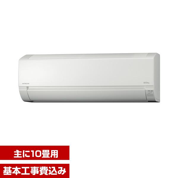 【送料無料】【標準設置工事セット】日立 RAS-AJ28H(W) スターホワイト 白くまくん AJシリーズ [エアコン(主に10畳用)]