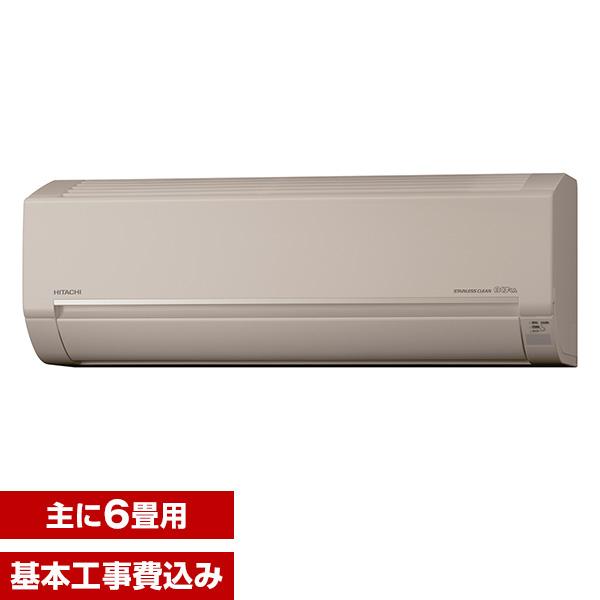 【送料無料】【標準設置工事セット】日立 RAS-BJ22H(C) シャインベージュ 白くまくん BJシリーズ [エアコン(主に6畳用)]