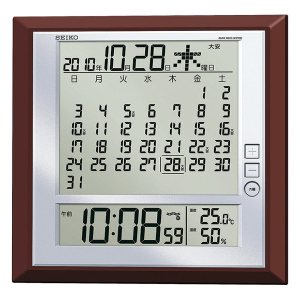 SEIKO SQ421B セイコー 電波マンスリーカレンダー掛置兼用