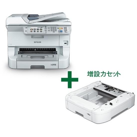 【送料無料】EPSON PX-M705C0 ビジネスインクジェット お得祭り2019 [A3ノビ対応 カラービジネスインクジェット複合機(FAX/コピー/スキャナ/USB/無線・有線LAN)増設カセットモデル。]