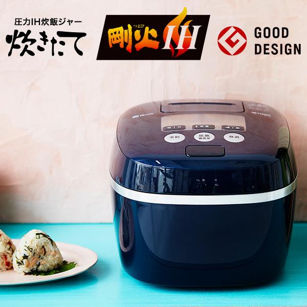 【送料無料】(レビューを書いてプレゼント!実施商品~3/26まで) タイガー 炊飯器 もち麦 健康 TIGER JPC-A101-KA ブルーブラック 炊きたて [圧力IH炊飯ジャー(5.5合炊き)] JPCA101KA