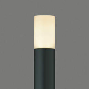コイズミ AU37726L ブラック [LEDガーデンライト灯具 ねじ込式 60W相当 電球色 355lm]